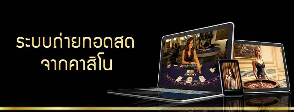 casino live slider