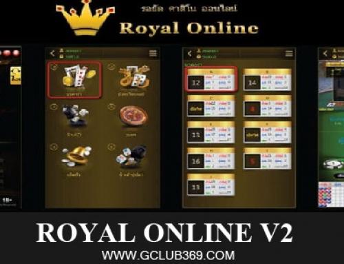 Royal Online V2 คู่มือ วิธีดาวน์โหลด ตั้งค่าบนมือถือ