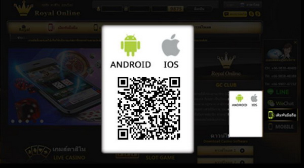 qr code download App android