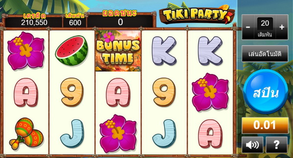 How to play TiKi Party Slot