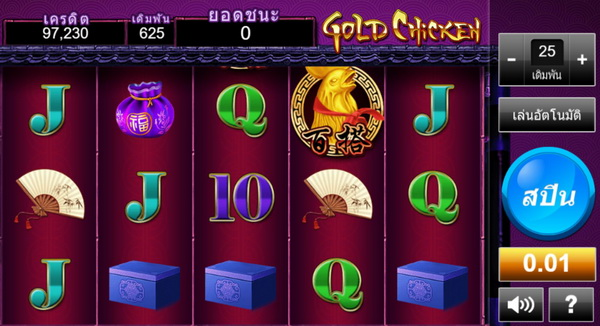 Vocabulary Gold Chicken  Slot